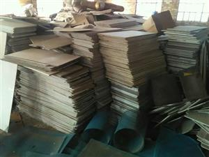 Celling boards for Sale
