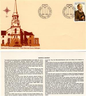Commemorative Stamp & Envelope Set - Dr Andrew