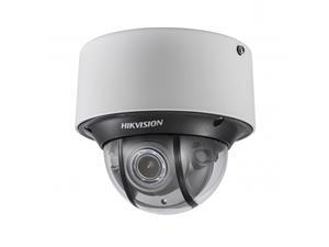 Hikvision DS-2CD4D16FWD-IZ(S)1.3 MP Low Light Smart Dome Camera