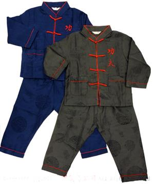 Kids Kungfu suits