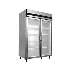 industrial fridges and freezers