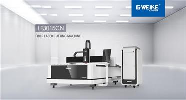 Fiber Laser Machine for Sale