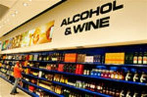 Large liquor store for sale!