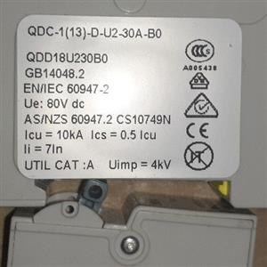 New CBI Single D/C circuit breakers 80v 10kA