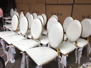 White,golden framed round back chairs