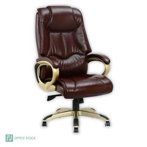 Big Guys MD Heavy Duty High Back Office Chair | Office Stock