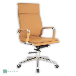 Classic Eames Flat Cushion High Back Office Chair | Office Stock