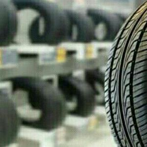 Runflats and Hi Performance Tyres Avail