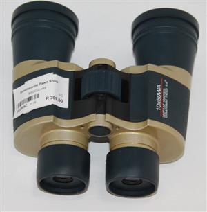 Binoculars S032905A #Rosettenvillepawnshop