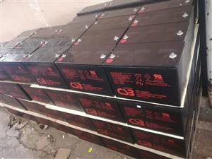 CSB DEEP CYCLE BATTERIES FOR SALE