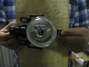 Pajero Fog Lights  New