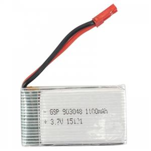3.7V 1100mAh Battery for JJRC H11