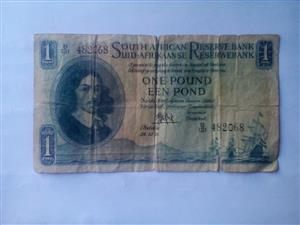 Vintage one South African pound