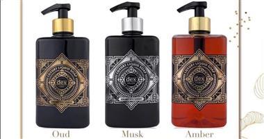 Luxury Liquid Soap 500 mL