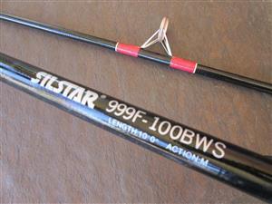 Fishing rod, gear, SILSTAR / 999F-BWS100 / 2-piece, 10 feet, used, in good condition.