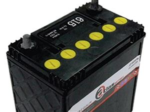 622 Battery