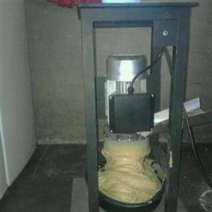 Manufacturing selling and servicing of peanutbutter machines