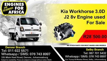 Kia Workhorse 3.0D J2 8v Engine Used For Sale