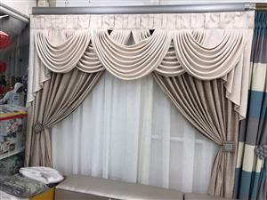 PROSPEROUS SEEDS DESIGNER CURTAINS