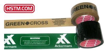 Customised printed packaging tape | HSTM