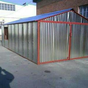 Steel huts for sale