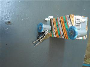 NISSAN 1400 DOOR LOCK