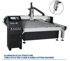 CNC L5130 New Plasma/Flame Cutting Machine