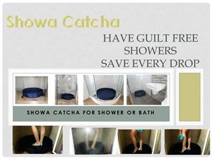 Showa Catcha - flexible shower water bucket