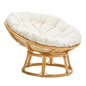 Looking for Cane moon chair