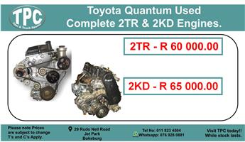 Toyota Quantum Used Complete 2TR & 2KD Engines For Sale.
