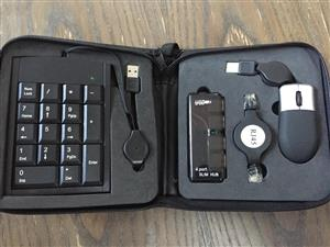 Compact computer accessories kit - great as a gift for the busy exec!