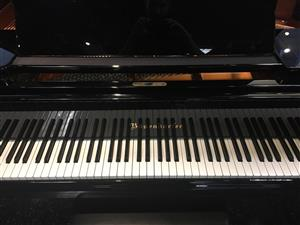 Bösendorfer Grand Piano 213   for sale