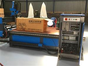 R-2040Z6K/90 EasyRoute 380V Raised Z-600 2050x4000mm PVC Clampable Vacuum CNC Router, 9kW