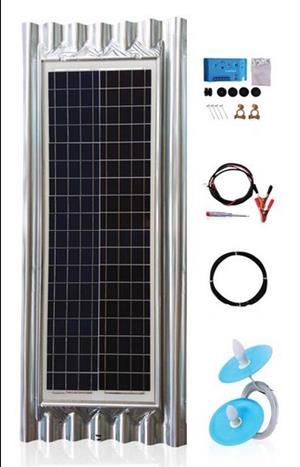 50W SOLAR Roofing Kit