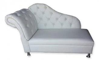 Wedding Chaise for S
