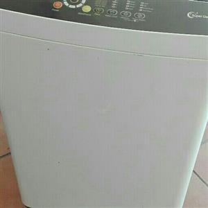 8kgs Hisense top loader washing machine