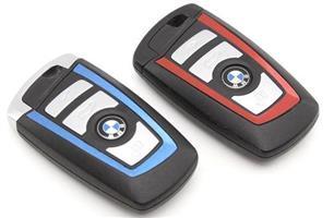 BMW SPARE KEY