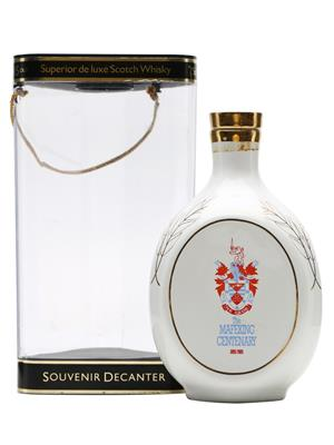 Mafeking Centenary Dimple Haig Commemorative Decanter. (1885 – 1985)