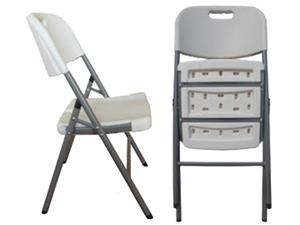 Plastic Folding Chair - White