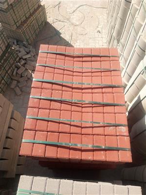 I'm selling paving bricks