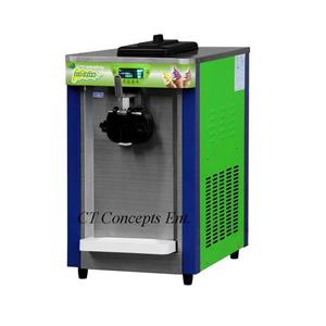 ICE CREAM MACHINE - ICE CREAM MAKER - ICE CREAM MACHINE FOR SALE - ICE CREAM MACHINE PRICE