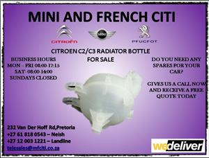 Citroen c2 radiator bottle for sale