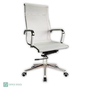 Classic Eames Netting High Back Office Chair | Office Stock