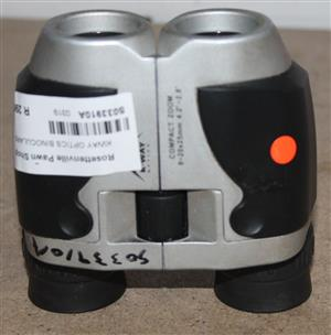 Kway optics binoculars S033910A #Rosettenvillepawnshop