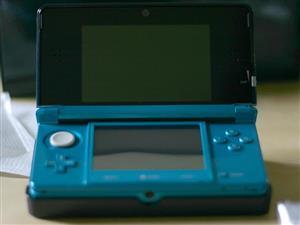 Nintendo 3DS - R1500