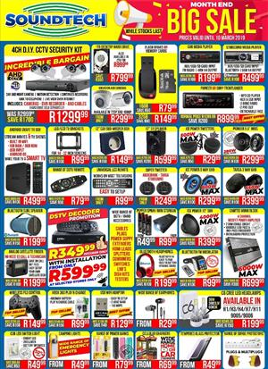 SOUNDTECH CORNUBIA MALL SALE
