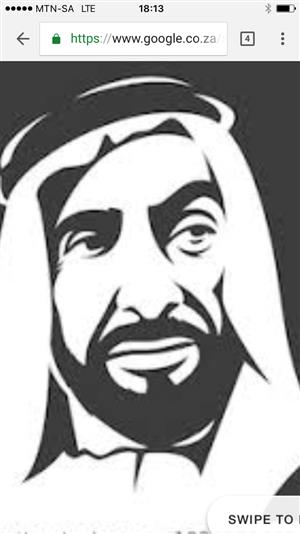 Holy Sheik Ali :Holyman 078-2337222