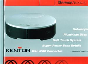 Kenton MP3 & iPod Player - Think REAL Sound!