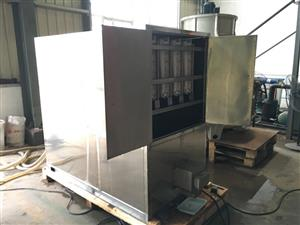 C.M. 1000kg ice Cube Machine Suppliers LTD