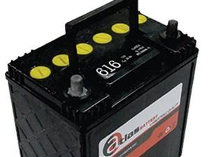610 Battery